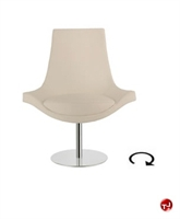 Picture of Aceray Vela Contemporary Reception Lounge Swivel Chair
