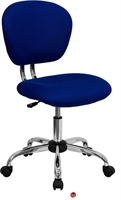 Picture of Brato Mid Back Mesh Office Task Armless Chair